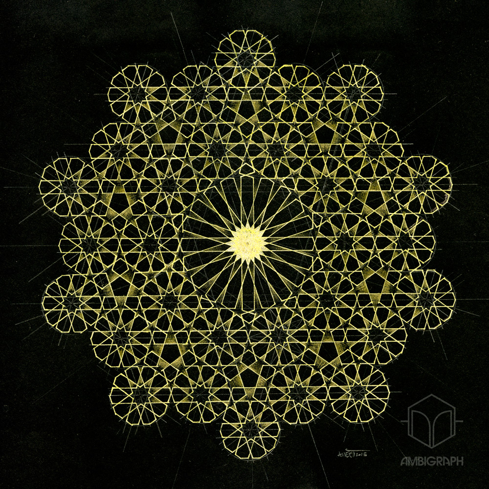 10-fold-gold-on-black-by-ambigraph