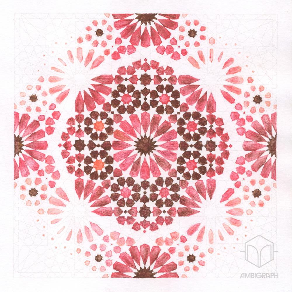 alhambra-dissolve-by-ambigraph