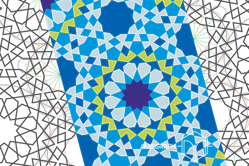 12-9-overlaps-by-ambigraph