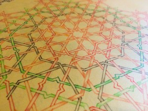 8-fold-weave-by-ambigraph
