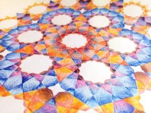 geometry & pattern by ambigraph