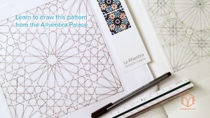 alhambra-analysis--by-ambigraph