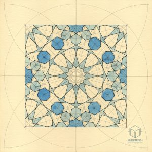 12-7-square-unit-by-ambigraph