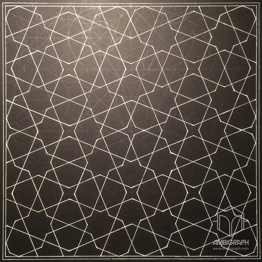 twisty-eights-by-ambigraph