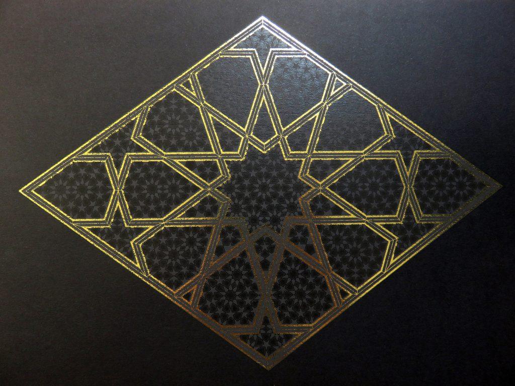 Figure 14 - Dual Level Pattern, gold foil and black toner on cartridge paper, 2018