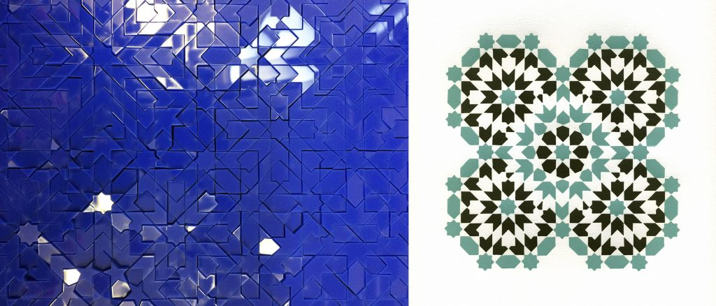 Figure 15 - Fourfold vocabulary and print, Relief print from laser-cut tiles, 2016